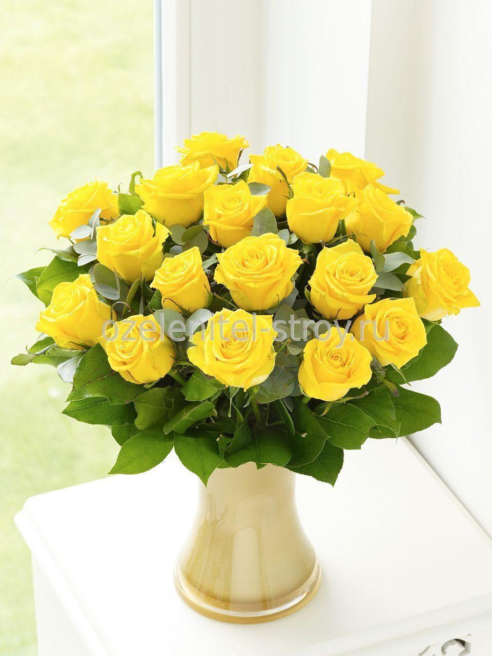 Интернет магазин цветов Slava Rosca. Доставка цветов