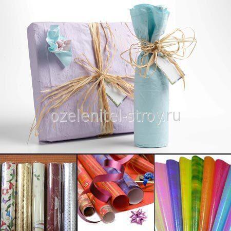 Сделать упаковку для подарка из гофрированной бумаги 30